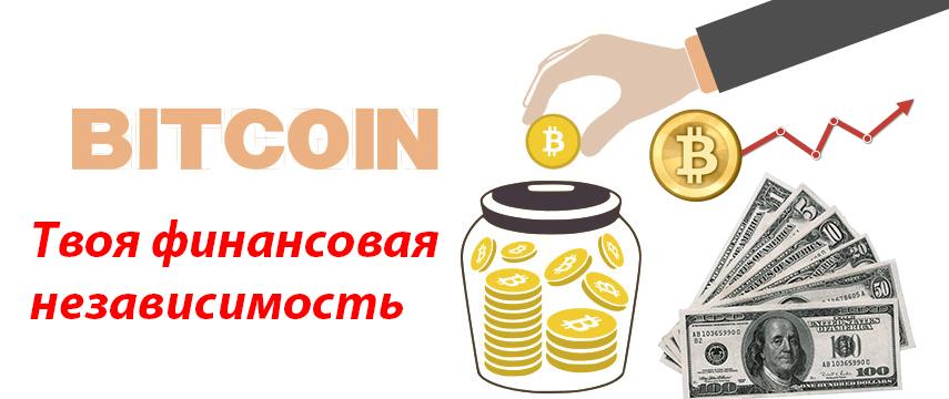 pénzt keresni a bitcoin tőzsdén)