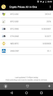 hogyan kell tárolni a bitcoin exmo-t