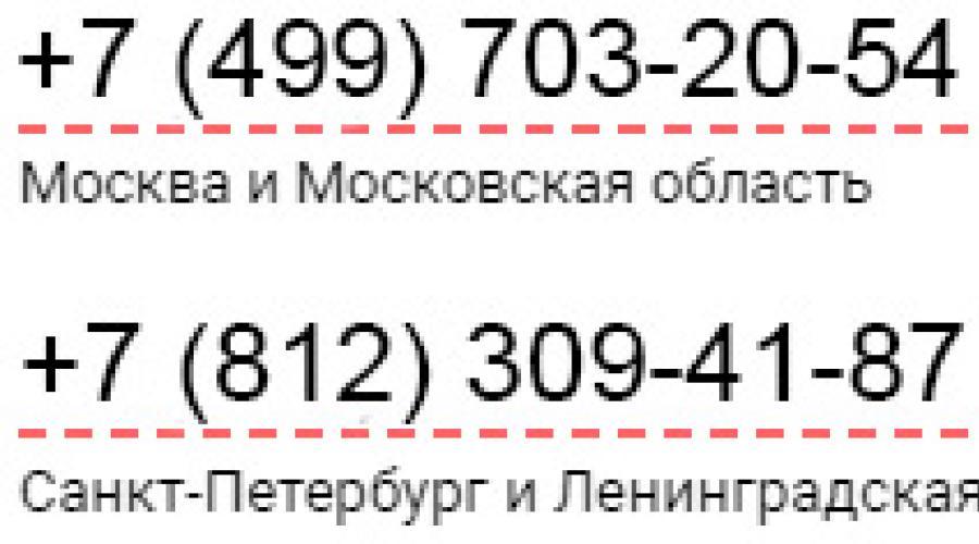 hogyan lehet megbízhatóan pénzt keresni)