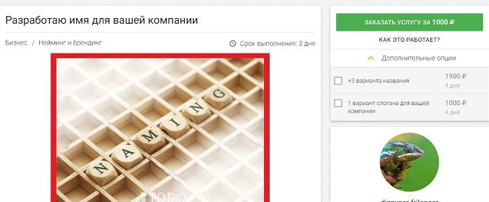 hol kezdjen pénzt keresni)