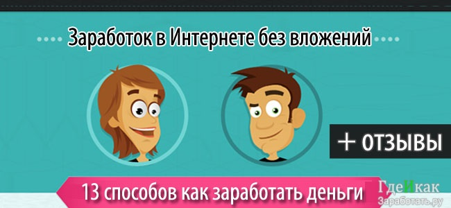 új kereset internet)