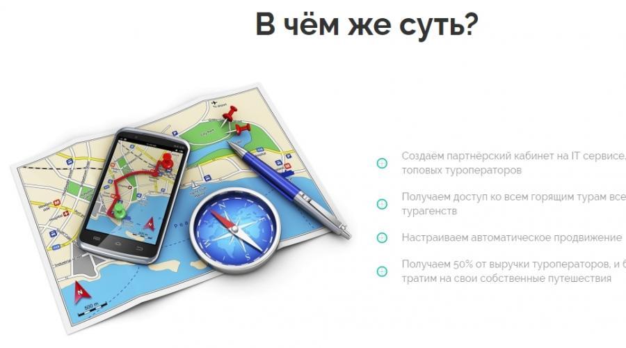 pénzt keresni anélkül, hogy az interneten dolgozna)