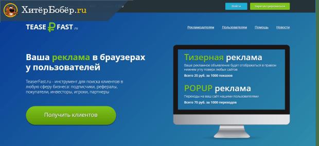 pénzt keresni az interneten az első naptól kezdve)