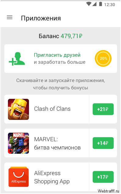 pénzt keresni mobilról)