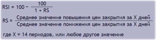 rs bináris opciókban)