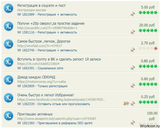 tisztességes kereset magának az interneten)