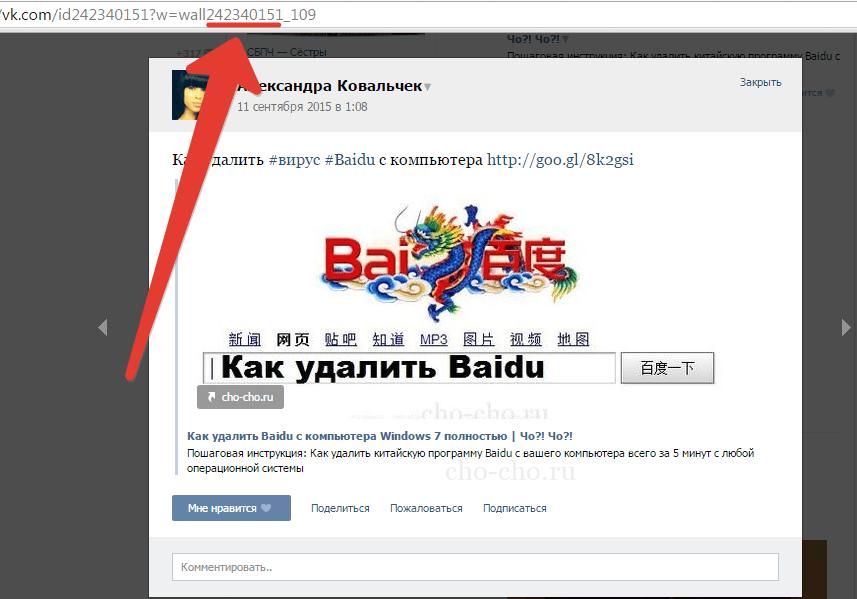 Töltse le a VK lejátszó alkalmazást. Songo: Vkontakte asztali lejátszó