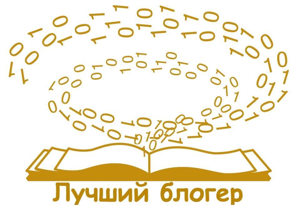 zarabotok nettó ua kereset az interneten)