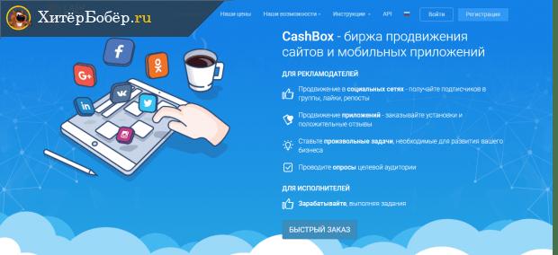 ötletek és technológiák, hogy pénzt keressenek)
