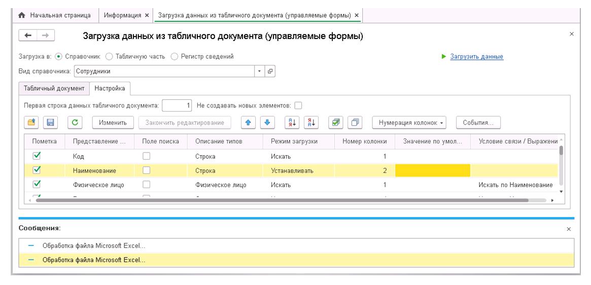 Excel opció ára online keresetek áttekintése