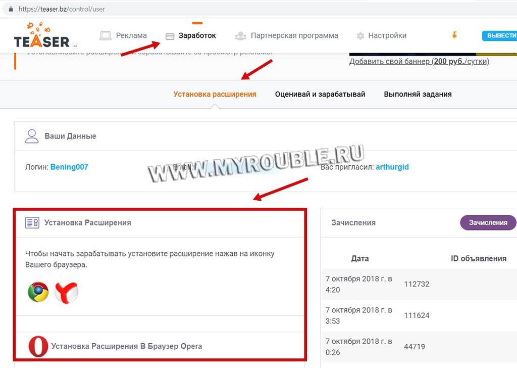 Internetes Befektetések I. - reaktorpaintball.hu