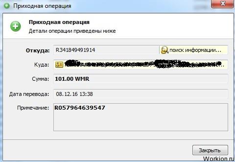 a gyors pénzkeresés nem az internet)