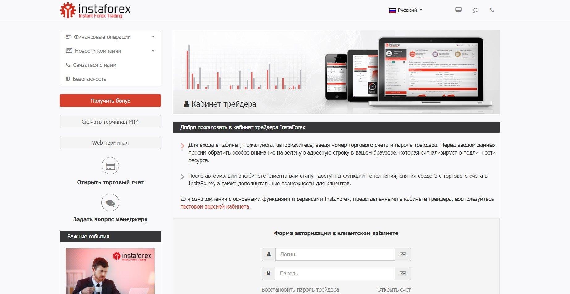Metatrader 4 és Metatrader 5 platform tanfolyam