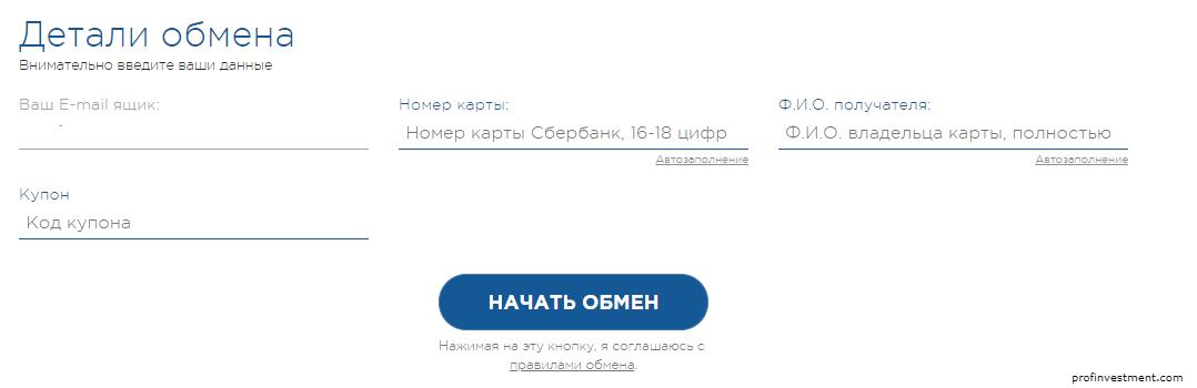 betiltják a bitcoinot)