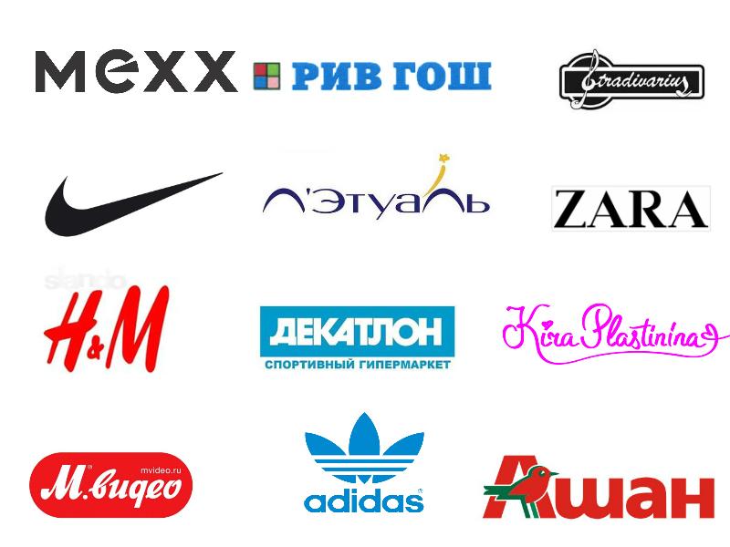 Kedvezmény a márkás ruhákból. Kedvezményközpontok
