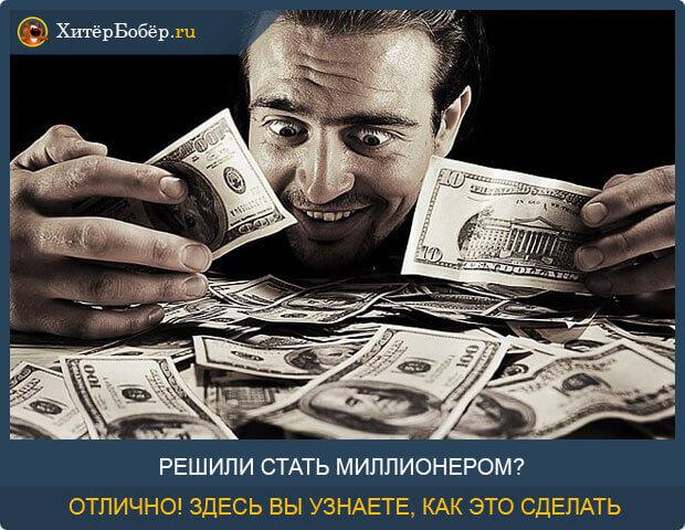 Reális-e pénzt keresni az interneten?)