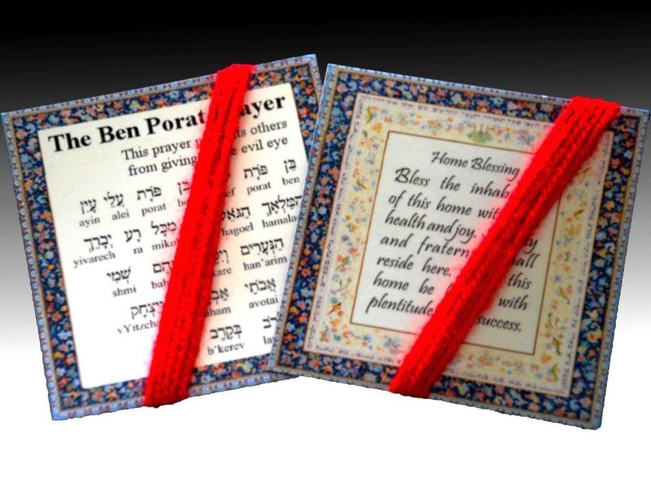Ikonok és imák a vágy teljesüléséhez - Amulett pénzt vonzani