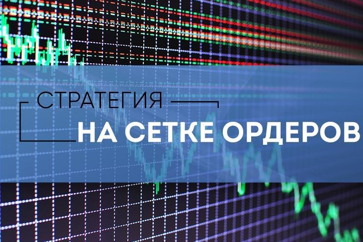 kereskedők kamatai valós idejű bináris opciókban)