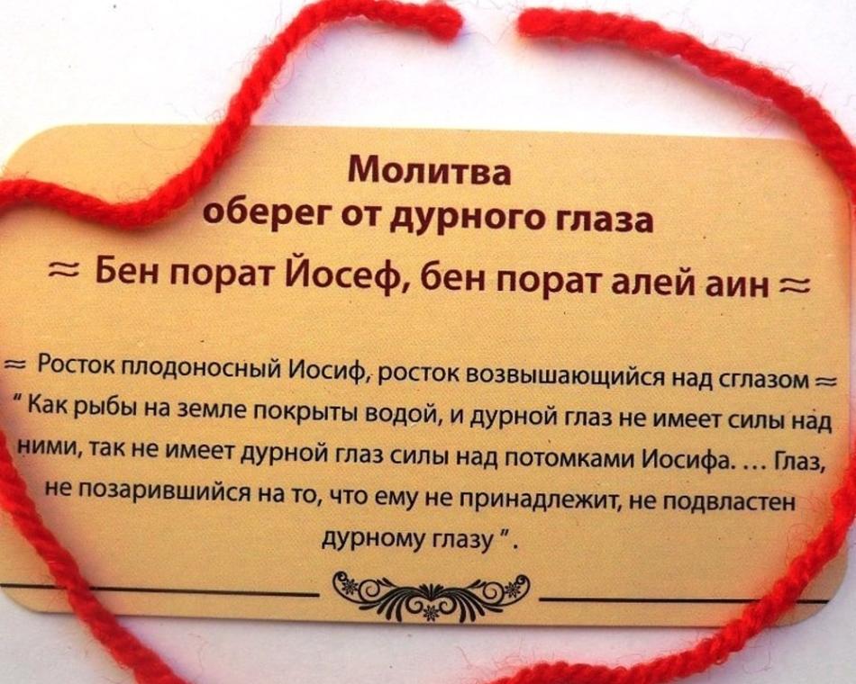 ima a pénzszerzésért)