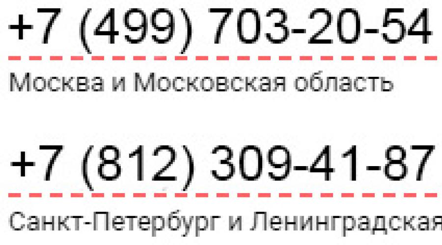 oldalak, ahol regisztráció nélkül lehet pénzt keresni