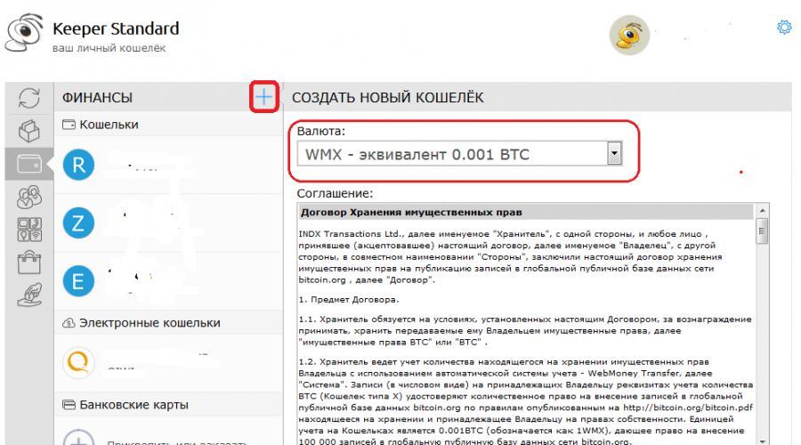 A kifejezések szótára - reaktorpaintball.hu - Cryptocurrencies Tokenek | Blockchain