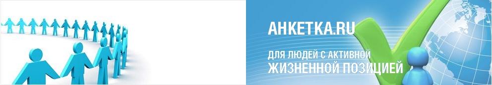 hol lehet azonnal 20 hrivnyát keresni az interneten)