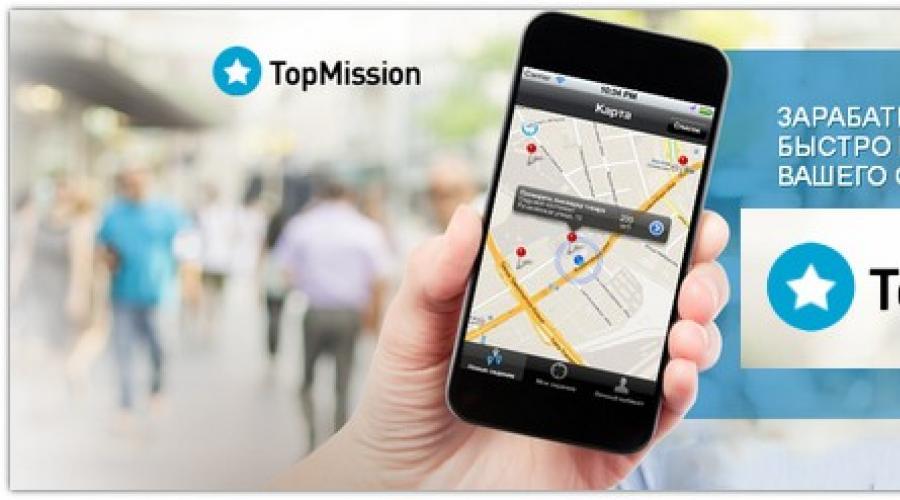pénzt keresni az internetes mobil változatban