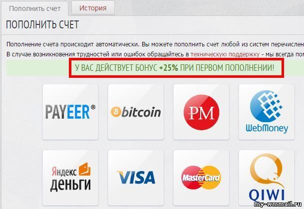 Online osztalékbefektetési képzés - reaktorpaintball.hu
