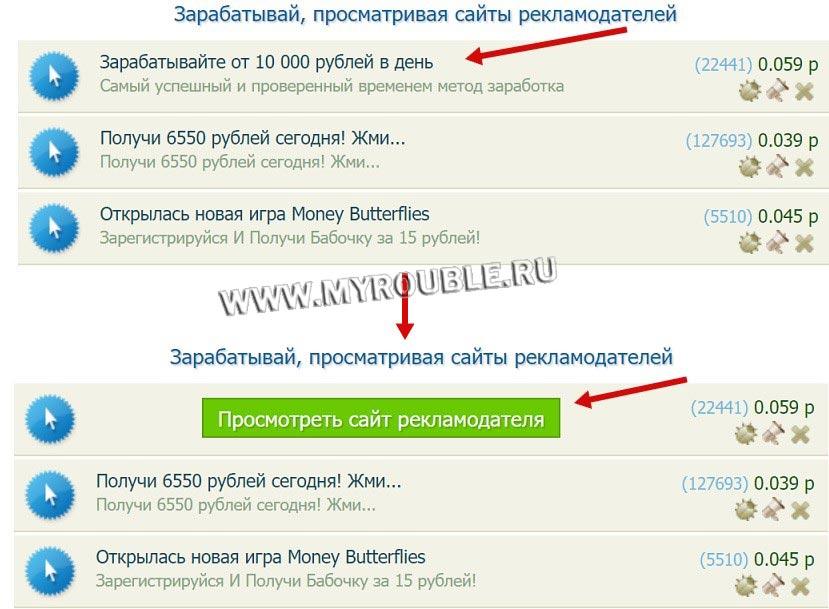 egy olyan webhely, ahol jó pénzt kereshet