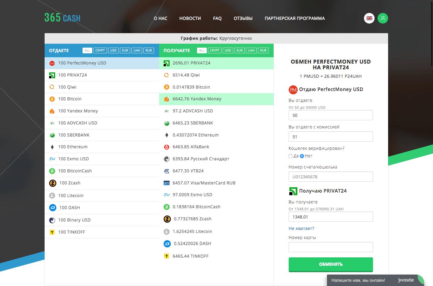 bitcoin tanfolyam indul)