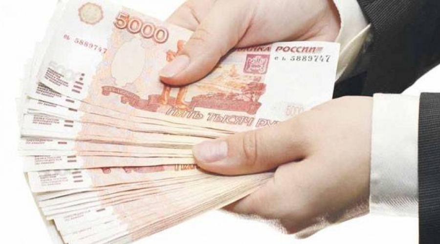 a lényeg, hogy pénzt keressen)