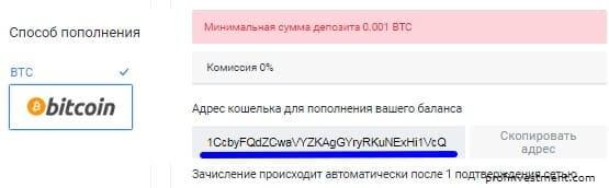 betiltják a bitcoinot