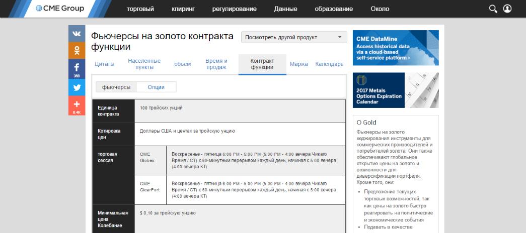 A Lukoil-vezér nem akar több részvényt - reaktorpaintball.hu