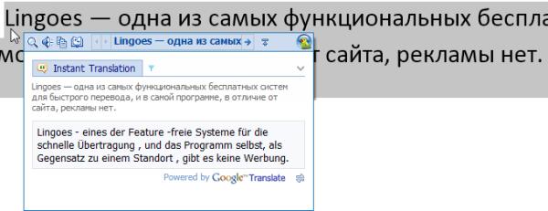 az opció szó fordítása)