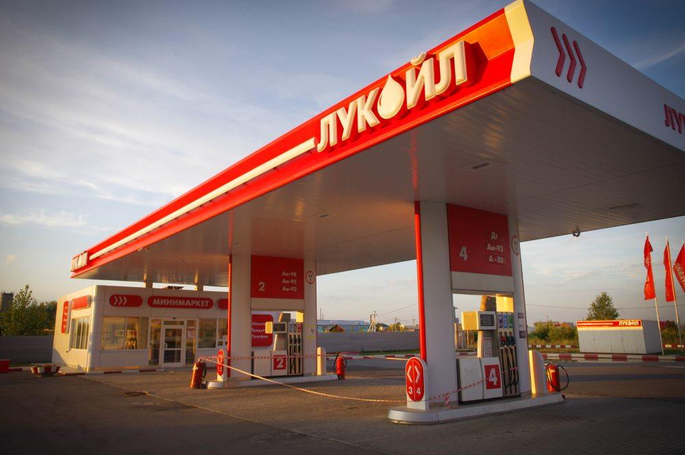 A Lukoil-vezér nem akar több részvényt