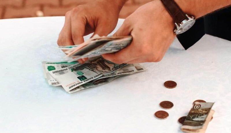gyors pénz 1000 dollártól hogyan könnyebb pénzt keresni