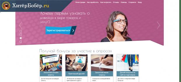 hivatalos weboldal az interneten történő pénzkereséshez