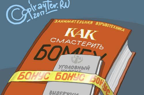 interneten dolgozni vásárlások és beruházások nélkül)