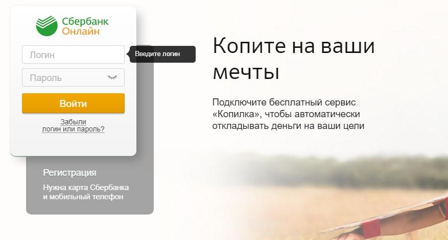 kereset az interneten opciókkal)