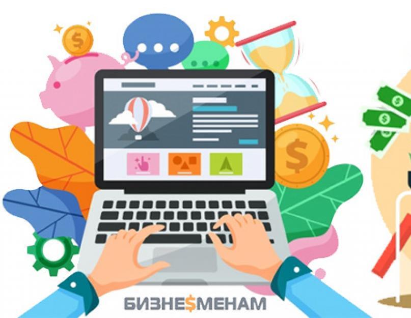 kereset otthon számítógéppel és az interneten)